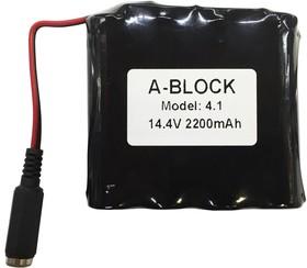 A-BLOCK Model: 4.1, Аккумуляторная сборка Li-Ion, 2200mAh 14.4V