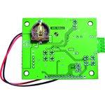 Фото 2/2 GPS/GLONASS Tracker (Arduino) с Bluetooth, Arduino-совместимая плата GPS/GLONASS