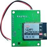 Фото 2/2 MiniSensor 2.0 (Arduino) с Wi-Fi, Модуль на базе ATmega 328 с барометром, гироскопом, магнетометром, акселерометром, Wi-Fi