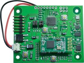 Фото 1/2 MultiSensor 2.0 (Arduino) с Bluetooth 2.1, Модуль на базе ATmega 328 с барометром, гироскопом, магнетометром, акселерометром, Bluetooth 2.1