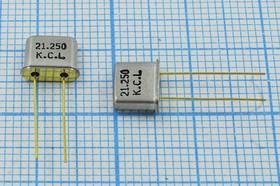 кварцевый резонатор 21.25МГц в миниатюрном корпусе UM5, 1-ая гармоника, нагрузка 18пФ, 21250 \UM5\18\ 30\\\1Г (K.C.L)