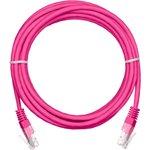 Шнур U/UTP 4 пары, Кат.5e, PVC, розовый, 10м, 5шт. EC-PC4UD55B-BC- PVC-100-PK-5