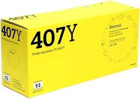 Картридж T2 TC-S407Y желтый