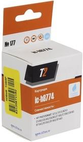 Картридж T2 IC-H8774 светло-голубой