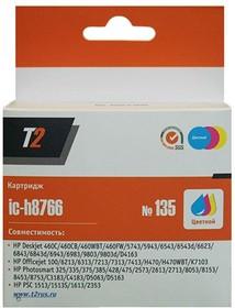 Картридж T2 IC-H8766 многоцветный