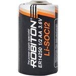 ER14250 (1/2AA), Элемент питания литиевый 1200мАч (LSC1200-1/2AA-3.6V)(1шт)