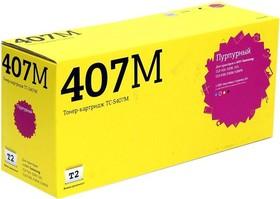Картридж T2 TC-S407M пурпурный