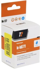 Картридж T2 IC-H8771 голубой