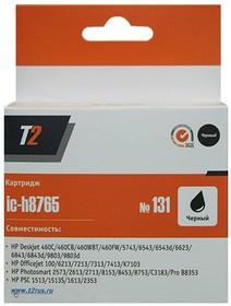 Картридж T2 IC-H8765 черный