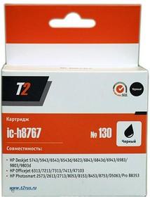Картридж T2 IC-H8767 черный