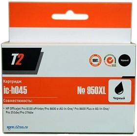 Картридж T2 IC-H045 черный