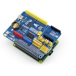 Фото 3/5 ARPI600, Плата раширения для подключения к Raspberry Pi плат раширения Arduino Shield's и модулей XBee