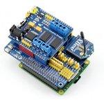 Фото 4/5 ARPI600, Плата раширения для подключения к Raspberry Pi плат раширения Arduino Shield's и модулей XBee