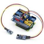 Фото 5/5 ARPI600, Плата раширения для подключения к Raspberry Pi плат раширения Arduino Shield's и модулей XBee