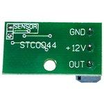 Фото 2/3 STC0044, Термостат - контроллер кулера