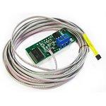 Фото 3/4 STH0014UR, Встраиваемый цифровой термометр с выносным датчиком (красный индикатор)