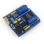 Motor Control Shield, Плата расширения для Arduino на базе 2 ...