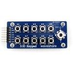 Фото 6/6 5 IO Keypad, Клавиатура для Arduino проектов, 10 кнопок (матрица 5х2) и 1 джойстик (5 позиций)