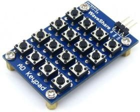 Фото 1/5 AD Keypad, Клавиатура для Arduino проектов, 16 кнопок (матрица 4х4) с одним аналоговым выходом