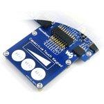 Фото 2/5 Capacitive Touch Keypad, Емкостная сенсорная клавиатура, 3 сенсорных клавиши и 1 линейный датчик касания
