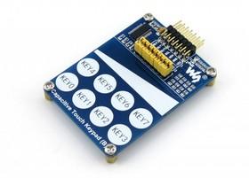 Фото 1/5 Capacitive Touch Keypad (B), Емкостная сенсорная клавиатура, 8 сенсорных клавиш и 1 линейный датчик касания