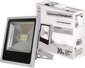 Фото 1/3 601-322(PFL-30W/CW/GR) (SQ0336-0207), Прожектор уличный LED, Cold White, 30W, AC85-265V/50-60Hz, IP65