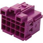 1-967623-1, Timer Connectors, 15 контактов, шаг 5мм, фиолетовый ...