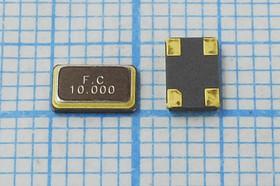 кварцевый резонатор 10МГц, SMD 5x3.2мм с 4-мя контактами, нагрузка 20пФ, 10000 \SMD05032C4\20\ 20\ 20/-20~70C\SX5S\1Г