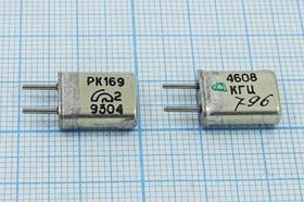 Фото 1/4 кварцевый резонатор 4.608МГц в корпусе с жёсткими выводами МА=HC25U, без нагрузки, 4608 \HC25U\\\\РК169МА\1Г