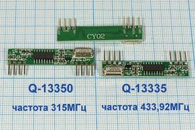 Фото 1/2 Беспроводной модуль (RF модуль), приёмник 433МГц 13335 конст ППУ\Приёмник_433,92МГц\ CY02-ASK-433,92\CY