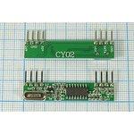 Фото 2/2 Беспроводной модуль (RF модуль), приёмник 433МГц 13335 конст ППУ\Приёмник_433,92МГц\ CY02-ASK-433,92\CY