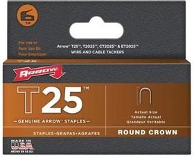 AR-256-1 , Скобы (круглые) 10мм для T25/T2025, 1000 шт.