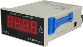 DP-6 10-2000A AC