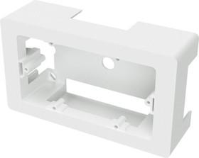 Коробка установочная универсальная 2-м PDD-N120 (для кабель-канала 70х22/90х25/TMC) ДКС 10143