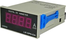 DP-6 10-2000A DC