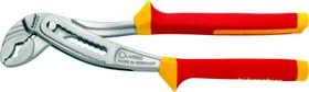 KL070250IS, Переставные пассатижи (трубные клещи), DIN ISO 8976, 250мм