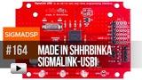 Смотреть видео: Sigma LInk