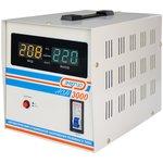 Фото 3/9 Cтабилизатор напряжения Энергия АСН 3000