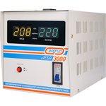 Фото 6/9 Cтабилизатор напряжения Энергия АСН 3000