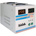 Cтабилизатор напряжения Энергия АСН 15000