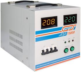 Фото 1/9 Cтабилизатор напряжения Энергия АСН 15000