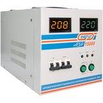 Фото 4/9 Cтабилизатор напряжения Энергия АСН 15000