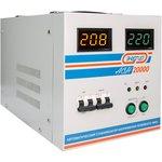 Фото 4/9 Стабилизатор напряжения Энергия АСН 20000
