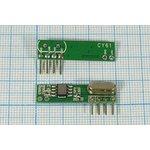 Фото 2/2 Беспроводной модуль (RF модуль), приёмник 433МГц, 13227 конст ППУ\Приёмник_433,92МГц\ CY61-ASK-433,92\CY