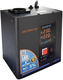 Фото 1/9 Стабилизатор напряжения Энергия Voltron 500 с повышенной точностью