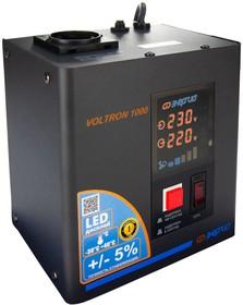 Фото 1/9 Стабилизатор напряжения Энергия Voltron 1000 с повышенной точностью