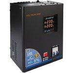 Стабилизатор напряжения Энергия Voltron 5000 с повышенной точностью