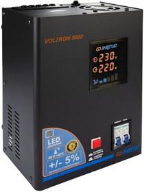 Фото 1/9 Стабилизатор напряжения Энергия Voltron 5000 с повышенной точностью