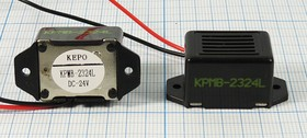 Излучатель звука механический с генератором 15~27В, 23x16x15мм и непрерывным звуком 0.4кГц, згм 23x16x15m33\24\\0,4\ 2L150\KPMB-2324L1\KEPO
