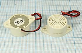 Излучатель звука механический с генератором 4~8В, 26x17мм и непрерывным звуком 0.4кГц, згм 26,4x17,6m41\ 6\0,4\\2L150\ KPMB-2606L-W\KEPO